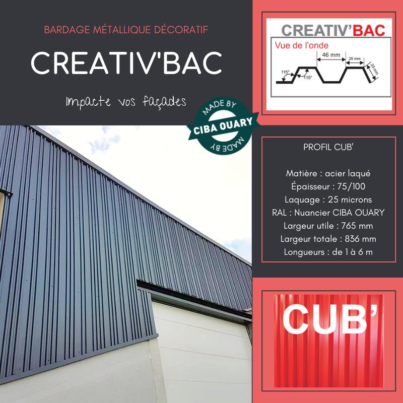 bardage métallique décoratif profil CUB'